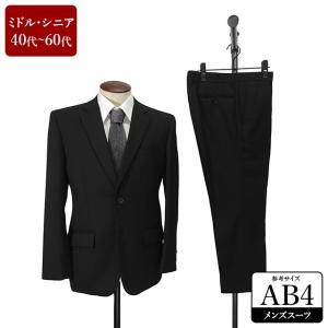 スーツ メンズ AB4体 シングルスーツ メンズスーツ 男性用/40代/50代/60代/ファッション/中古/093/SBKD03|igsuit