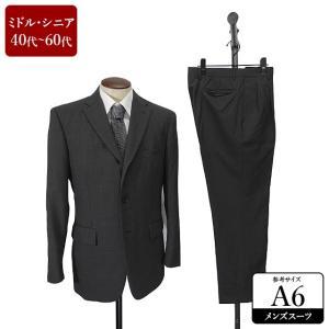 スーツ メンズ A6体 シングルスーツ メンズスーツ 男性用/40代/50代/60代/ファッション/中古/093/SBKD07|igsuit