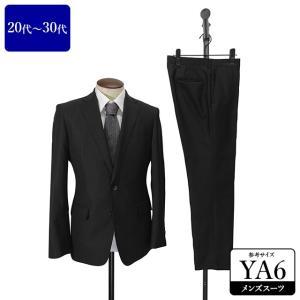 PERSON'S FOR MEN スーツ メンズ YA6体 シングルスーツ メンズスーツ 男性用/20代/30代/ファッション/中古/093/SBKD10|igsuit