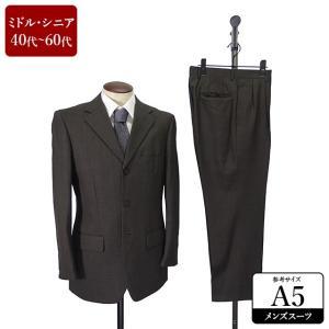 スーツ メンズ A5体 シングルスーツ メンズスーツ 男性用/40代/50代/60代/ファッション/中古/093/SBKE02|igsuit