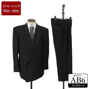 PROGRESSIVE スーツ メンズ AB6体 礼服 喪服 フォーマルスーツ ダブル メンズスーツ 男性用/40代/50代/60代/ファッション/中古/094/SBKQ01 igsuit