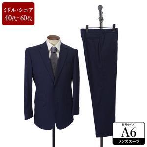 Brooks Brothers スーツ メンズ A6体 シングルスーツ メンズスーツ 男性用/40代/50代/60代/ファッション/中古/ビジネススーツ/101/SBKZ10|igsuit