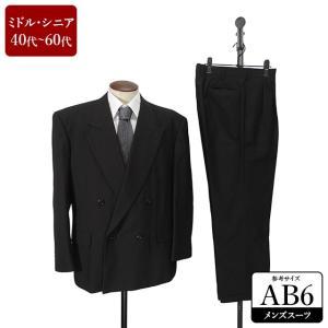 スーツ メンズ AB6体 礼服 喪服 フォーマルスーツ ダブル メンズスーツ 男性用/40代/50代/60代/ファッション/中古/102/SBPF07 igsuit