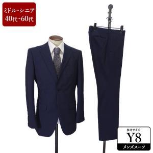 スーツ メンズ Y8体 シングルスーツ メンズスーツ 男性用/40代/50代/60代/ファッション/中古/104/SBPR06 igsuit