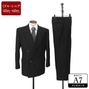 礼服 スーツ メンズ A7体 春夏秋向き フォーマルスーツ 喪服 ダブル 男性用 中古 SBPY07の画像