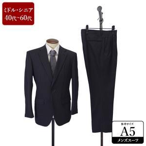 スーツ メンズ A5体 シングルスーツ メンズスーツ 男性用/40代/50代/60代/ファッション/中古/114/SBRY03|igsuit