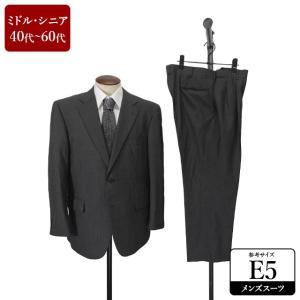 スーツ メンズ E5体 シングルスーツ メンズスーツ 男性用/40代/50代/60代/ファッション/中古/114/SBSA04|igsuit