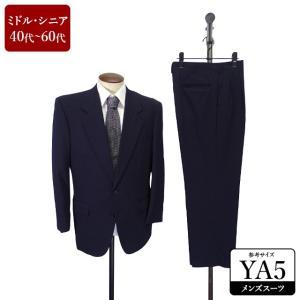 スーツ メンズ YA5体 シングルスーツ メンズスーツ 男性用/40代/50代/60代/ファッション/中古/114/SBSG01|igsuit