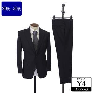 スーツカンパニー スーツ メンズ Y4体 シングルスーツ メンズスーツ 男性用/20代/30代/ファ...