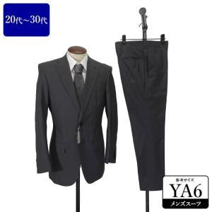 スーツカンパニー スーツ メンズ YA6体 シングルスーツ メンズスーツ 男性用/20代/30代/フ...