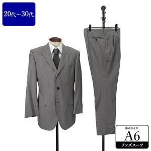 スーツカンパニー スーツ メンズ A6体 シングルスーツ メンズスーツ 男性用/20代/30代/ファ...
