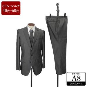JOHN PEARSE スーツ メンズ A8体 グレー 春夏秋向き シングルスーツ 男性用 中古 0...