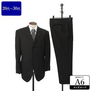 スーツカンパニー スーツ メンズ A6体 ビジネスブラック 夏向き シングルスーツ 男性用 中古 ビ...
