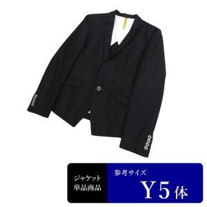 P.S.FA ジャケット メンズ Y5体 Mサイズ メンズジャケット テーラードジャケット 男性用/中古/訳あり/UDFQ04|igsuit