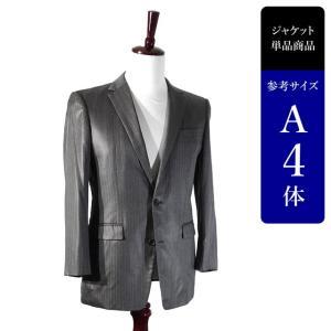 セール対象 Platinum COMME CA ジャケット メンズ A4体 Sサイズ メンズジャケット テーラードジャケット 男性用/中古/訳あり/UDFQ07|igsuit