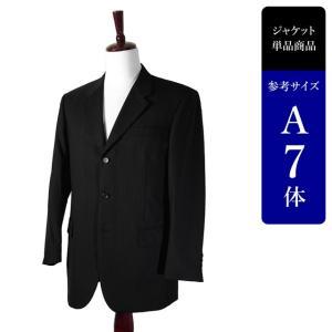 D'URBAN ジャケット メンズ A7体 LLサイズ メンズジャケット テーラードジャケット 男性用/中古/訳あり/クールビズ/UDFR23|igsuit