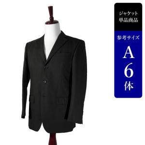 D'URBAN ジャケット メンズ A6体 Lサイズ メンズジャケット テーラードジャケット 男性用/中古/訳あり/クールビズ/UDFR24|igsuit
