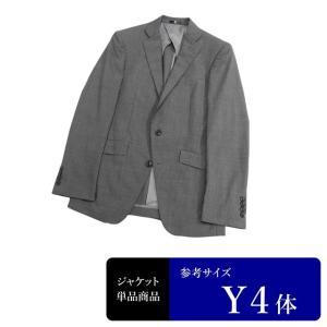 セール対象 スーツセレクト ジャケット メンズ Y4体 Sサイズ メンズジャケット テーラードジャケット 男性用/中古/訳あり/UDFT09|igsuit
