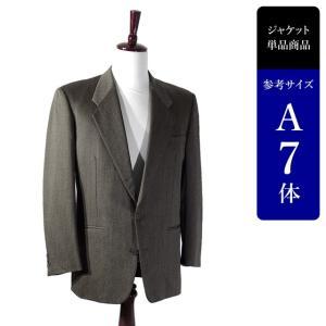 allegri ジャケット メンズ A7体 LLサイズ メンズジャケット テーラードジャケット 男性用/中古/訳あり/UDFX04|igsuit