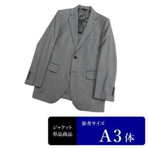D'URBAN ジャケット メンズ A3体 Sサイズ メンズジャケット テーラードジャケット 男性用/中古/訳あり/UDFX27|igsuit