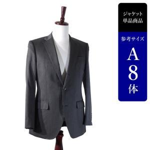 スーツセレクト ジャケット メンズ A8体 LLサイズ メンズジャケット テーラードジャケット 男性用/中古/訳あり/UDFY11|igsuit