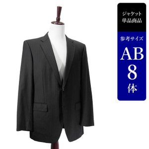 セール対象 D'URBAN ジャケット メンズ AB8体 LLサイズ メンズジャケット テーラードジャケット 男性用/中古/訳あり/UDFZ03|igsuit