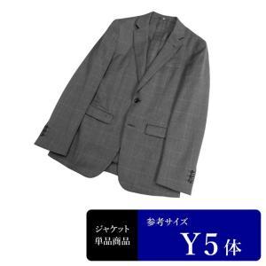 セール対象 スーツセレクト ジャケット メンズ Y5体 Mサイズ メンズジャケット テーラードジャケット 男性用/中古/訳あり/UDFZ06|igsuit