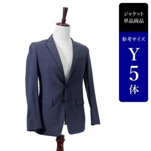 セール対象 スーツセレクト ジャケット メンズ Y5体 Mサイズ メンズジャケット テーラードジャケット 男性用/中古/訳あり/UDFZ08|igsuit