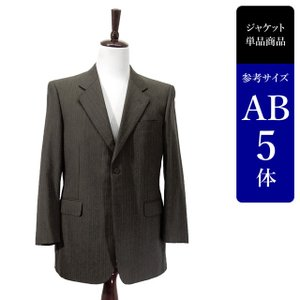 セール対象 Pierre Cardin ジャケット メンズ AB5体 Mサイズ メンズジャケット テーラードジャケット 男性用/中古/訳あり/UDGA03|igsuit