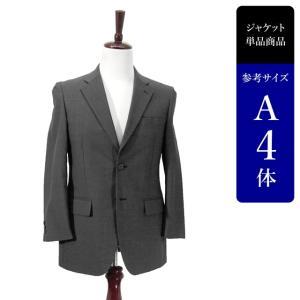 セール対象 D'URBAN ジャケット メンズ A4体 Sサイズ メンズジャケット テーラードジャケット 男性用/中古/訳あり/UDGA04|igsuit