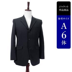 セール対象 TAKEO KIKUCHI ジャケット メンズ A6体 Lサイズ メンズジャケット テーラードジャケット 男性用/中古/訳あり/UDGA06|igsuit
