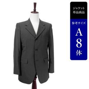 半額セール対象 TAKEO KIKUCHI ジャケット メンズ A8体 LLサイズ メンズジャケット テーラードジャケット 男性用/中古/訳あり/クールビズ/UDGA13|igsuit