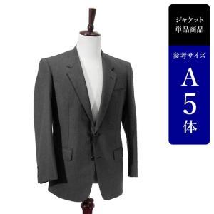 セール対象 COMME CA DU MODE ジャケット メンズ A5体 Mサイズ メンズジャケット テーラードジャケット 男性用/中古/訳あり/UDGB02|igsuit