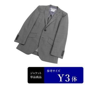 KATHARINE HAMNETT LONDON ジャケット メンズ Y3体 Sサイズ メンズジャケット 男性用/中古/訳あり/UDGB07|igsuit