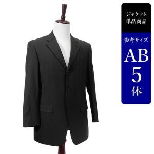 D'URBAN ジャケット メンズ AB5体 Mサイズ メンズジャケット テーラードジャケット 男性用/中古/訳あり/UDGB12|igsuit