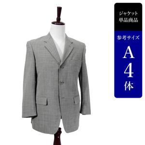 セール対象 D'URBAN ジャケット メンズ A4体 Sサイズ メンズジャケット テーラードジャケット 男性用/中古/訳あり/UDGC05|igsuit