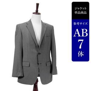 半額セール対象 Rucken Bacchar ジャケット メンズ AB7体 LLサイズ メンズジャケット テーラードジャケット 男性用/中古/訳あり/クールビズ/UDGC06|igsuit