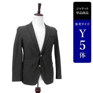スーツセレクト ジャケット メンズ Y5体 Mサイズ メンズジャケット テーラードジャケット 男性用/中古/訳あり/クールビズ/061/UDGC11|igsuit