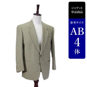 セール対象 D'URBAN ジャケット メンズ AB4体 Sサイズ メンズジャケット テーラードジャケット 男性用/中古/訳あり/UDGD08|igsuit