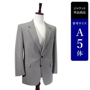 セール対象 Pierre Cardin ジャケット メンズ A5体 Mサイズ メンズジャケット テーラードジャケット 男性用/中古/訳あり/UDGD13|igsuit