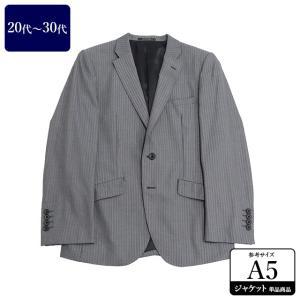 P.S.FA ジャケット メンズ A5体 Mサイズ メンズジャケット テーラードジャケット 男性用/20代/30代/ファッション/中古/071/UDGE03|igsuit