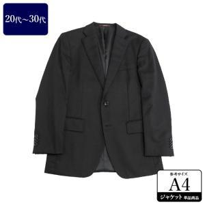 P.S.FA ジャケット メンズ A4体 Sサイズ メンズジャケット テーラードジャケット 男性用/20代/30代/ファッション/中古/UDGE07|igsuit