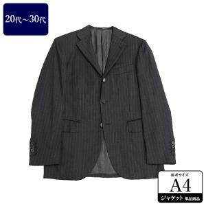 BEAMS ジャケット メンズ A4体 Sサイズ メンズジャケット テーラードジャケット 男性用/20代/30代/ファッション/中古/071/UDGE08|igsuit