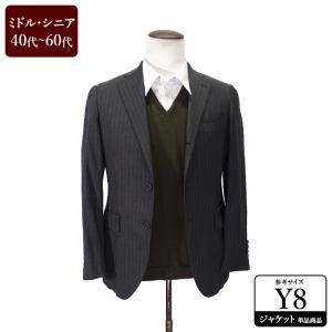 I.F+ ジャケット メンズ Y8体 LLサイズ メンズジャケット テーラードジャケット 男性用/40代/50代/60代/ファッション/中古/071/UDGE10|igsuit