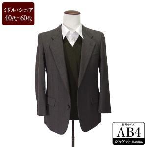 Pierre Cardin ジャケット メンズ AB4体 Sサイズ メンズジャケット テーラードジャケット 男性用/40代/50代/60代/ファッション/中古/UDGF04|igsuit