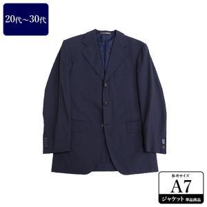 UNITED ARROWS ジャケット メンズ A7体 LLサイズ メンズジャケット テーラードジャケット 男性用/20代/30代/ファッション/中古/クールビズ/072/UDGF06|igsuit
