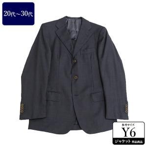 BEAMS ジャケット メンズ Y6体 Lサイズ メンズジャケット テーラードジャケット 男性用/20代/30代/ファッション/中古/072/UDGF09|igsuit