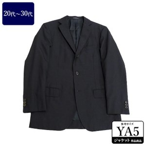 UNITED ARROWS green label relaxing ジャケット メンズ YA5体 Mサイズ メンズジャケット 男性用/20代/30代/ファッション/中古/クールビズ/072/UDGF10|igsuit