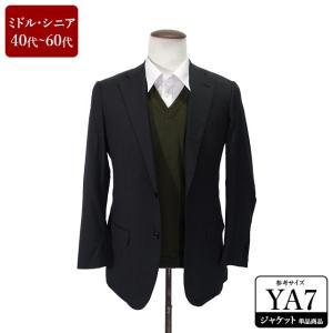 TOMORROW LAND ジャケット メンズ YA7体 LLサイズ メンズジャケット テーラードジャケット 男性用/40代/50代/60代/ファッション/中古/074/UDGG02|igsuit