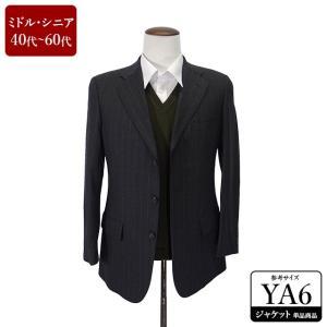 Brooks Brothers ジャケット メンズ YA6体 Lサイズ メンズジャケット テーラードジャケット 男性用/40代/50代/60代/ファッション/中古/074/UDGG04|igsuit